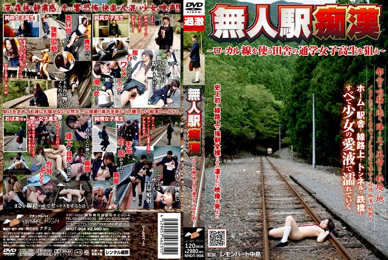 NHDT-904 Train Station Molester. He aims for schoolgirls that use the local line to travel to and from school in the countryside - Squirting, Schoolgirl, Outdoor, Groping, Facial