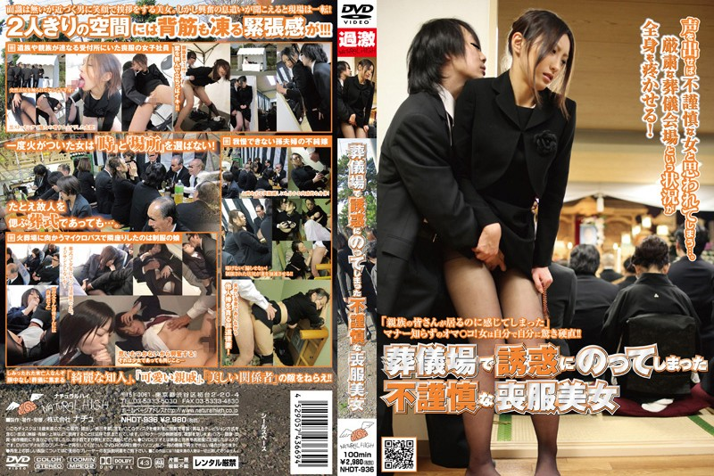 NHDT-936 The Indecent Woman Lured Into Temptation at The Funeral - Variety, KIMONO