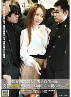What Happens When A Horny Beautiful Older Sister Suddenly Appears Before An Adolescent Schoolboy... 2 下載