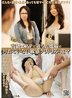 Young Ladies Who Frequent High Class Massage Parlor Stick Big Vibrators Into Their Undefiled Sensuous Clits. 下載