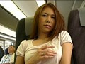 No Panties No Bra?! Sex Maniac Exhibitionist Starts Masturbation to Climax On a Train! preview-14