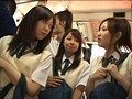 Groping Schoolgirls on the Morning Train preview-1