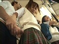 Groping Schoolgirls on the Morning Train preview-2