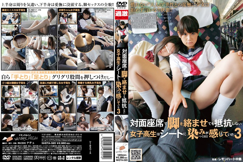 NHDTA-020 jav video Sticking My Leg In Between a High School Girl's Legs As We Sit Face-to-Face 3
