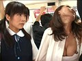 Make This Mother-Daughter Couple Love Being Molested!! 3 preview-16