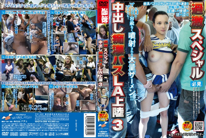 NHDTA-058 Extreme Special - Arrival Involves In CreamPie By Bus Groper 3 - Schoolgirl, Groping, Glasses, Digital Mosaic, Caucasian Actress
