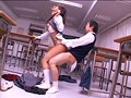 Her Chest Swells Up Before Her Period This Busty Schoolgirl's Aching Hot Body preview-20