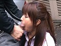 Sensitive Coffee Lady At A Pachinko Parlor Whose Cries For Help Go Unheeded As She Is Made To Cum preview-4