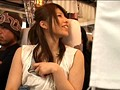 Countryside Girl Molested on Tokyo Tourist Bus and Restrains Herself preview-1