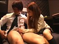 The Schoolgirl Forcefully Touched And In Ecstasy While In A Manga Cafe With Her Boyfriend preview-15