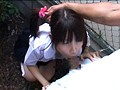 Women Leaving Themselves Open As They Pee Outside 2 preview-7