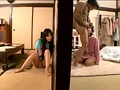 Girls Masturbating to the Couple Next Door: Young Girl Listens in on Her Sister Getting Fucked on the Other Side of the Wall 3 preview-15