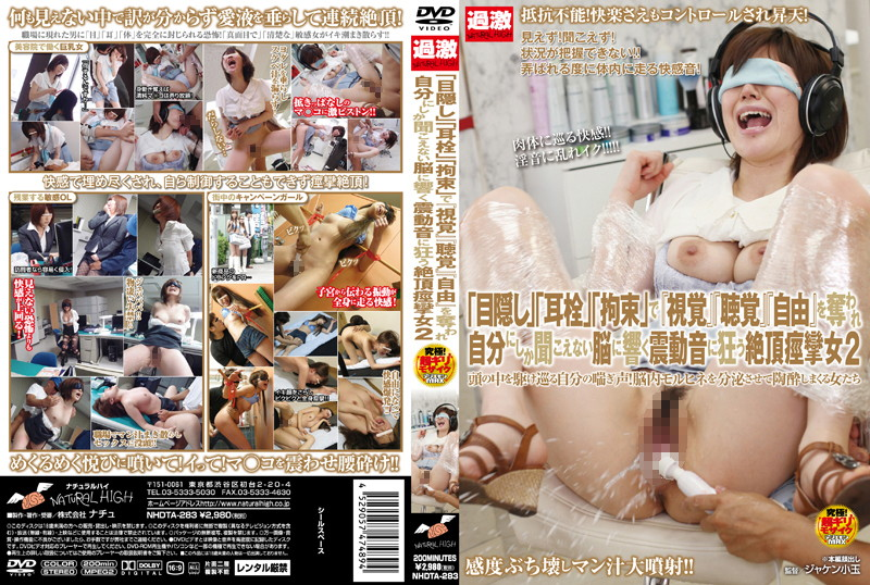"""NHDTA-283 JavQD """"Blindfolded"""" """"Ear Plugged"""" """"Tied Up"""" – The Convulsing, Orgasming Woman Who Is Driven Crazy By The"""