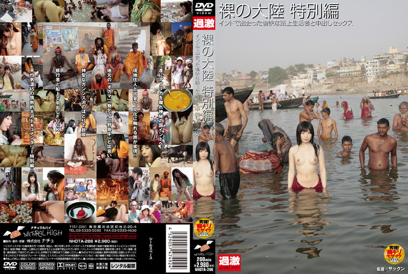 NHDTA-286 jav sex Naked Continent Special Edition. Crempie Sex With A Delightful Homeless Woman In India