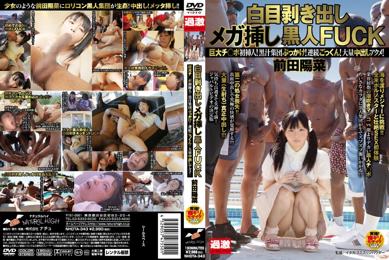 [NHDTA-343]Big Black Dicks Go So Deep Her Eyes Roll Back: Massive Cock Penetration! Black Jizz BUKKAKE! Endless Swallowing! Massive Creampie Orgasms! Hina Maeda