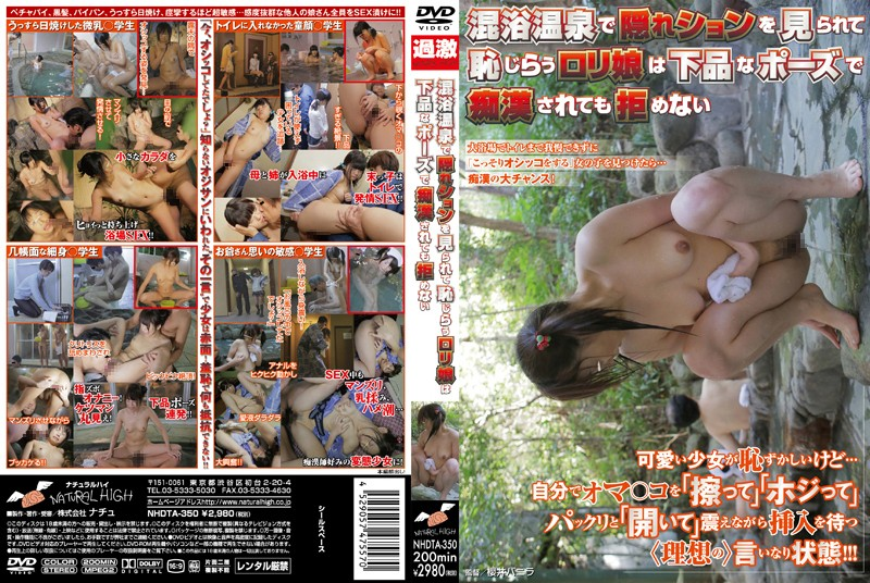 NHDTA-350 jav hd Shy Girls Won't Reject Being Touched After You Catch Them Trying To Piss In The Co-ed Bath