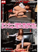 Tired Pussies Get Wet Easily? When I Touched The Wet Panties Of A Young Woman Sleeping In A Manga Cafe She Fucked Me Before I Could Rape Her Download