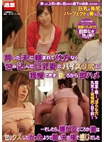 Losing Control After Seeing The Big Tits Wife's Titty Fuck And Ass Who Reluctantly Accepted Her Drunk Husband And Having A Quickie With Her From Behind 下載