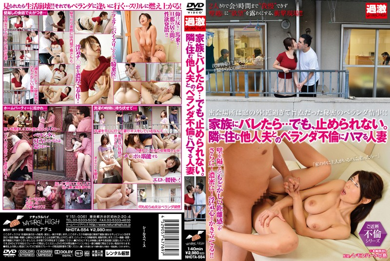 NHDTA-554 porn asian I Don't Want My Family To Know…But Still, I Can't Stop! Housewife Indulges In Immoral Sex With Her