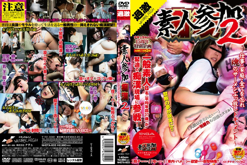 NHDTA-603 japanese sex movies Amateur Molestation 2 – A Documentation Of Semen-filled Sex At Work, In The House, And More!