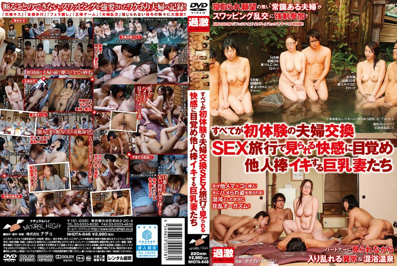 NHDTA-648 These Big Tits Wives Try All Sorts of New Things on a Swinger Sex Trip, Awaken To Pleasure