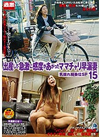 Super Sensitive! I Even Came On A Bike! 15 Jiggling Titties Cowgirl Special Download