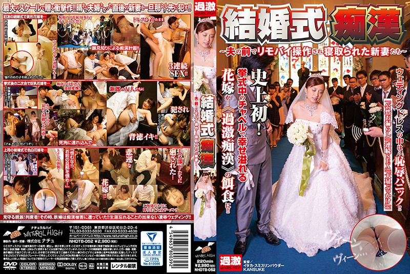 NHDTB-052 The Wedding Molester Newlywed Brides Who Had Remote Vibrators Installed In Their Pussies And Then Fucked In Front Of Their Husbands