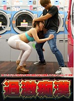 Embarrassing A Voluptuous Young Wife By Making Her Dress Seductively At The Laundromat. She Gets So Excited She Orgasms Over and Over Again. M****ting Her Beautiful Ass. A Woman With A Hot Ass Convulses As She Orgasms And Squirts Download