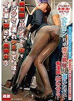 [NHDTB-338] Panties Drenched As M****ters Bring Women With Beautiful Legs To Orgasm By Fingering Them Inside Their Pantyhose 3