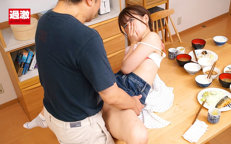 NHDTB-352 Whenever My Wife Is On The Phone I'm Disciplining Her Bitchy Little Sch**lgirl Daughter With Endless Creampie Sex 2