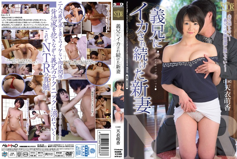 NTR-027 download or stream.