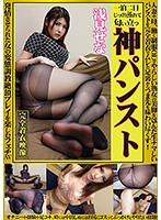 Divine Pantyhose Sena Asami We're Bringing You A Married Woman, A Mother, A Hard-Working Office Lady In Uniform, And Other Mature Woman Babes With Beautiful Legs Wrapped In Naughty And Nasty Pantyhose For Fully Clothed Musty Sniffing Pleasure, From Their Soles To Their Toes! Enjoy Masturbation, Face-Sitting, And Footjob Pleasure, And Sometimes You'll Also Get Creampie Ass Rubbing Bukkake Fuck As Much As You Want Pleasure! Download
