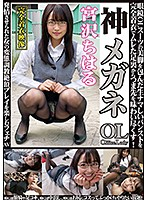 Divine Pantyhose Chiharu Miyazawa We're Bringing You An Office Lady In Glasses Who Wears Business Suits With Her Beautiful Legs Wrapped In Naughty And Nasty Pantyhose For Fully Clothed Musty Sniffing Pleasure, From Her Soles To Her Toes! Enjoy Masturbation, Face-Sitting, And Footjob Pleasure, And Sometimes You'll Also Get Creampie Ass Rubbing Bukkake Fuck As Much As You Want Pleasure! This Is A Fetish Adult Video Filled With Horny Women Enjoying Perversion Training Orgasmic Plays Download