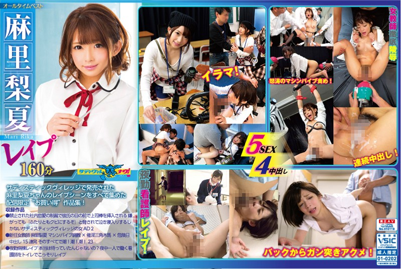ONNA-001 JavJack Rinatsu Mari – Rough Sex Works Collection