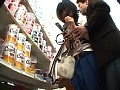 The Convenience Store Where You're Not Allowed To Feel Pleasure preview-1