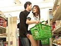 The Convenience Store Where You're Not Allowed To Feel Pleasure preview-10