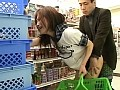 The Convenience Store Where You're Not Allowed To Feel Pleasure preview-13