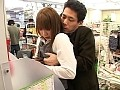 The Convenience Store Where You're Not Allowed To Feel Pleasure preview-4