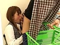 The Convenience Store Where You're Not Allowed To Feel Pleasure preview-9