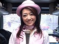 Go with Maki Hojo on Fan Thanksgiving Day. Mixed sex bath in the open. Large Orgies Bath Tour. preview-1