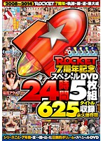 ROCKET's 7th Anniversary Special 24 Hours Of Footage From 625 Titles - Collector's Edition Download