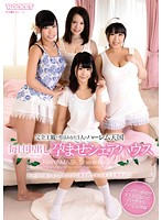 Everyday Creampies - Pregnancy Fetish Share House Download