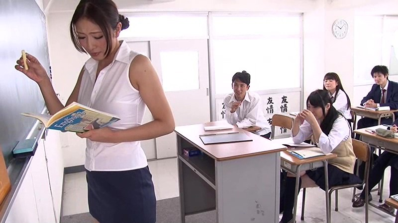 Students humiliate female teacher, free celebrity pussy