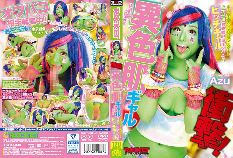 RCTD-038 Shocking! A Weird Colored Gal