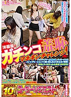 RCTD-080 JAV Screen Cover Image for A Serious Mannequin Challenge Of Shame At The Clothing Store from Rocket Studio Produced in 2018