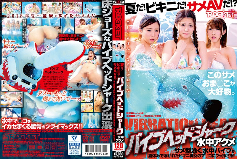 [RCTD-131]Vibrator Head Shark Climax In Water