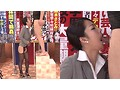 Dirty-Talking Anchorwoman 16. Married Anchorwomen Who Want To Fuck Special preview-13