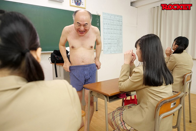 [RCTD-311] Brainwashing Old Man x Princess -This Super Famous Private School Is My Own No Rules Whorehouse