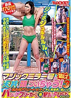 [RCTD-314] Their Heads Touch The Ceiling In The Magic Mirror Car! 3 - Tall, Athletic Women Break Their Backs To Give Blowjobs To Tiny Guys, Then Perform Upside-Down Standing Sex