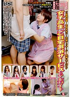 Part-timers Of The Take A Bath With A Schoolgirl At Home Service Download